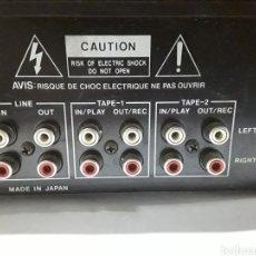 Radios antiguas: EQUALIZADOR SOUND SHAPER SS 315 X. Lote 104117062