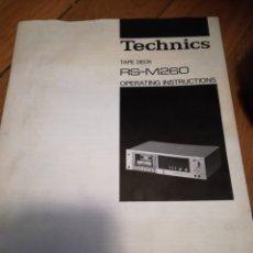 Radios antiguas: MANUAL CASSETTE CASET TECHNICS RS-M260. Lote 174238854