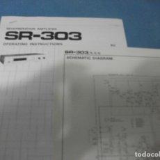 Radios antiguas: MANUAL VINTAG DEL **PIONEER SR.303**. Lote 177608059