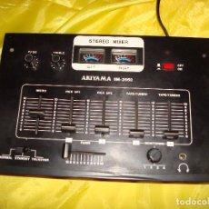 Radios Anciennes: MESA DE MEZCLAS AKIYAMA SM 2550. FUNCIONA. Lote 189882963