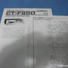 Radios antiguas: MANUAL Y ESQUEMA ELECTRICO **PIONEER CT.F850**. Lote 191512971