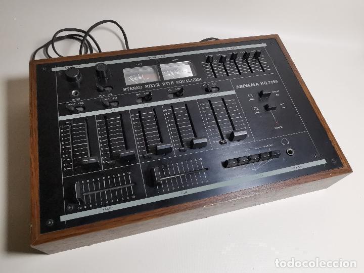 MESA DE MEZCLAS AKIYAMA MQ 7200 -ANALOGICA 4 CANALES (Radios, Gramófonos, Grabadoras y Otros - Amplificadores y Micrófonos de Válvulas)