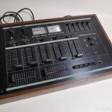 Radios antiguas: MESA DE MEZCLAS AKIYAMA MQ 7200 -ANALOGICA 4 CANALES. Lote 194606248