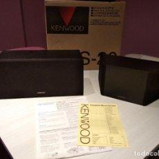 Radios antiguas: IMPECABLE SISTEMA DE ALTAVOCES AMBIENTALES KENWOOD CRS-20, AÑO 1996. Lote 229835690