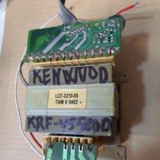 Radios antiguas: TRANSFORMADOR-ALIMENTADOR KENWOOD - KRF - V5580D. Lote 235092935