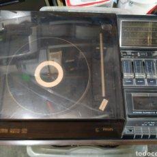 Radios antiguas: EQUIPO DE MUSICA MUSIC CENTER 990. Lote 246239540