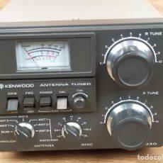 Rádios antigos: ACOPLADOR DE ANTENA KENWOOD AT-230. Lote 247759970