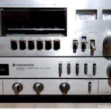 Radios antiguas: AMPLIFICADOR KENWOOD (GARANTÍA) + CASSETTE DECK (PLETINA) KENWOOD. Lote 251168725