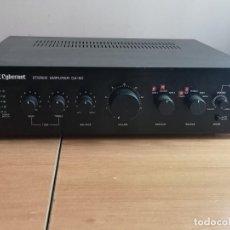 Rádios antigos: AMPLIFICADOR CYBERNET CA-50. Lote 256145940