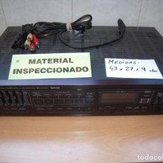Radios antiguas: ESTUPENDO AMPLIFICADOR SINTONIZADOR CON ECUALIZADOR ESTEREO JVC RX3 BK JAPAN VINTAGE FUNCIONANDO. Lote 267873024