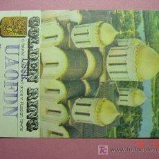 Radios antiguas: 608 QSL CARD TARJETA RADIO RUSIA URSS MIRA MAS EN MI TIENDA TC COSAS&CURIOSAS. Lote 3364516