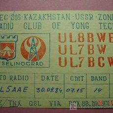 Radios antiguas: 610 QSL CARD TARJETA RADIO KAZAJASTAN KAZAKHSTAN MUY ESCASA 1984 C&C. Lote 8098877