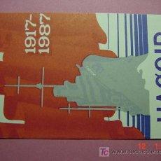 Radios antiguas: 611 QSL CARD TARJETA RADIO RUSIA URSS MIRA MAS EN MI TIENDA TC COSAS&CURIOSAS. Lote 4009568