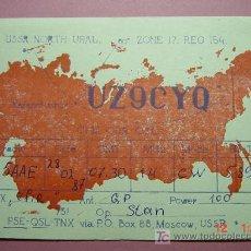 Radios antiguas: 612 QSL CARD TARJETA RADIO RUSIA URSS- MAS DE ESTE TIPO EN MI TIENDA COSAS&CURIOSAS. Lote 4639766