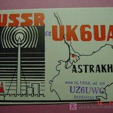 Radios antiguas: 613 QSL CARD TARJETA RADIO RUSIA URSS- MAS DE ESTE TIPO EN MI TIENDA COSAS&CURIOSAS. Lote 4639767