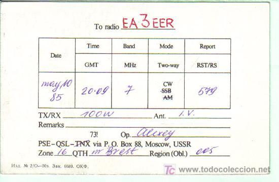 Radios antiguas: TARJETA DE RADIO USSR -- RECEPCION O CONTACTO POR RADIO -- NO TARJETA POSTAL - Foto 2 - 26313691