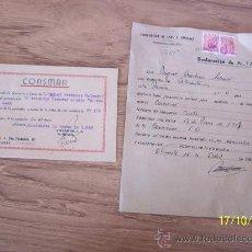 Radios antiguas: DECLARACIÓN DE ALTA Y CERTIFICADO DE GARANTIA DE UN APARATO DE RADIO MARCA: CONSMAR.-1948-ALICANTE. Lote 15457716