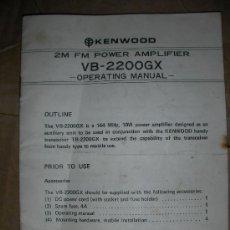 Radios antiguas: MANUAL KENWOOD VB-2200GX 2M FM POWER AMPLIFIER. Lote 24436676