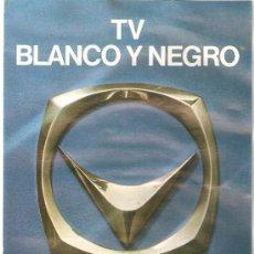 Radios antiguas: DÍPTICO PUBLICIDAD ORIGINAL VANGUARD. TV BLANCO Y NEGRO.. Lote 31945571