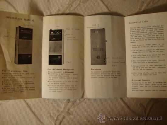 ANTIGUO CATALOGO DESPLEGABLE DE RADIO ONKYO (Radios, Gramófonos, Grabadoras y Otros - Catálogos, Publicidad y Libros de Radio)