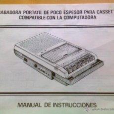 Radios antiguas: MANUAL INSTRUCCIONES GRABADORA. Lote 40369885