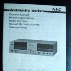 Radios antiguas: ELECTRONICA - INSTRUCCIONES, MANUAL CASSETTE AMPLIFICADOR NEC - K211E. Lote 43881370