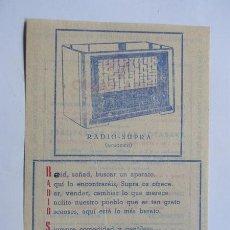 Radios antiguas: RADIO TELEFUNKEN - MODELO SUPRA / PUBLICIDAD / JOSE MARIA BORAU / HUESCA AÑOS 50. Lote 46702744