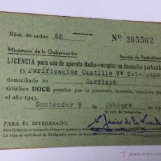 Radios antiguas: LICENCIA PARA USO DE APARATO DE RADIO RECEPTOR EN DOMICILIO PARTICULAR - AÑO 1943 - SANTANDER. Lote 48932285