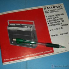 Radios antiguas: NATIONAL, SOLID STATE CASSETTE TAPE RECORDER, MODELO RQ-207S.. Lote 49418582