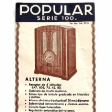 Radios antiguas: HOJA PUBLICIDAD ORIGINAL DE CATÁLOGO RADIO PILOT SERIE 100 AÑOS 40. Lote 130978423