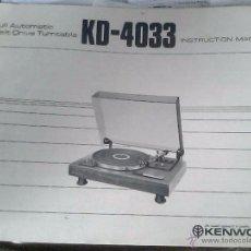 Radios antiguas: MANUAL DE INSTRUCCIONES KENWOOD KD-4033. Lote 53642009