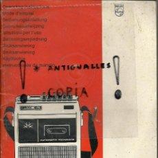 Radios antiguas: MANUAL DE INSTRUCCIONES Y ESQUEMA ELECTRONICO CASSETTE PHILIPS N 2217. Lote 54161848