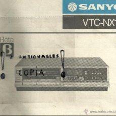 Radios antiguas: MANUAL DE INSTRUCCIONES VIDEOGRABADOR BETA SANYO VTC-NX10. Lote 54167240
