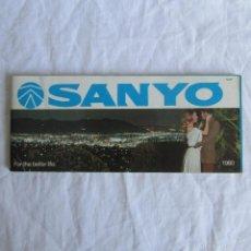 Radios antiguas: CATÁLOGO GENERAL SANYO 1980. Lote 58642705