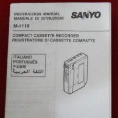 Radios antiguas: MANUAL DE INSTRUCCIONES GRABADOR CASETE SANYO MOD. M-1119. Lote 62913276