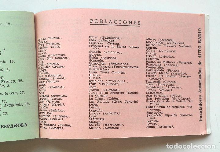 Radios antiguas: CATÁLOGO INSTRUCCIONES DEL TOCADISCO RADIO PHILIPS H5E 74ª + LISTA ESTACIONES SERVICIO - Foto 8 - 68449149