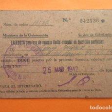Radios antiguas: LICENCIA RADIO RECEPTOR 1942 MINISTERIO DE LA GOBERNACION BARCELONA. Lote 70447057