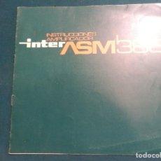 Radios antiguas: INTER ASM 388 - INSTRUCCIONES AMPLIFICADOR - AÑO 1973. Lote 76579959