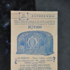 Radios antiguas: FOLLETO ANTIGUO DE RADIO ROYAM . Lote 81626552