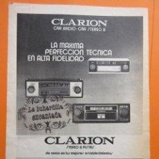 Radios antiguas: PUBLICIDAD 1972 - COLECCION ELECTRONICA - CLARION 8 PISTAS CAR RADIO. Lote 97197859
