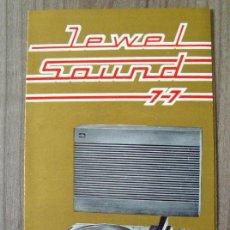 Radios antiguas: ELECTRONICA, FOLLETO TRIPTICO INSTRUCCIONES TOCADISCOS JEWEL SOUND - CBL. Lote 99467919