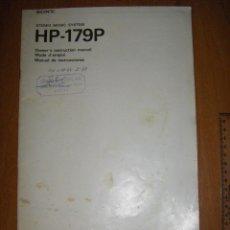 Radios antiguas: INSTRUCCIONES TOCADISCOS SONY HP-179. Lote 103997883