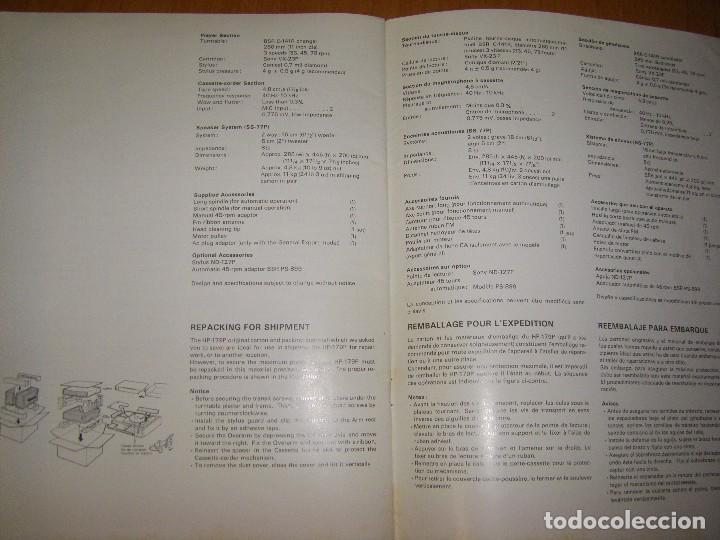 Radios antiguas: Instrucciones tocadiscos Sony HP-179 - Foto 15 - 103997883