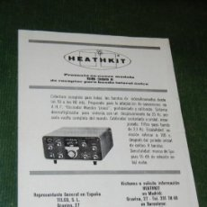 Radios antiguas: FOLLETO HEATHKIT SB-300E RECEPTOR BANDA LATERAL UNICA. Lote 119546303