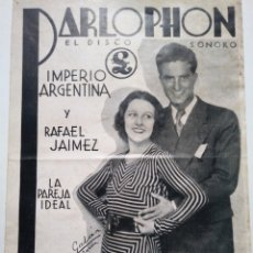 Radios antiguas: PARLOPHON. CATALOGO 1931. DISCO SONORO. PORTADA IMPERIO ARGENTINA.. Lote 122457972