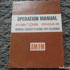 Radios antiguas: OPERATION MANUAL-COMPACT CASSETTE RADIO TAPE RECORDER-AM-FM-FOLLETO. Lote 127586883