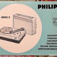 Radios antiguas: MANUAL DE INSTRUCCIONES TOCADISCOS PORTÁTIL PHILIPS AG 4100 E. Lote 137857510