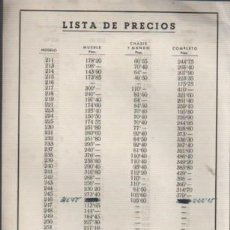 Radios antiguas: HOJA LISTA DE PRECIOS RADIO DEL MODELO 211 AL 301 - MAYO DEL 1951. Lote 143705090