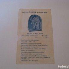 Radios antiguas: FOLLETO DE PUBLICIDAD DE RADIO PHILCO MODELO 47 BABY GRAND. AÑOS 30.. Lote 144621650