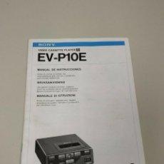 Radios antiguas - 319- MANUAL DE INSTRUCCIONES VIDEO CASSETTE PLAYER 8 EV-P10E VIDEO 8 SONY 1986 - 159391382